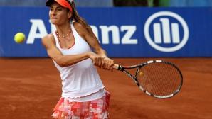 Тенисистки от цял свят идват в София за купата на Алианц