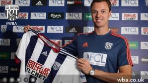 Уест Бромич купи един и взе друг от Ман Юнайтед безплатно