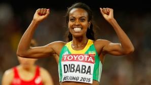 26 световни шампиони от Пекин ще участват на Диамантената лига в Цюрих
