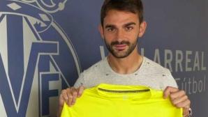 Адриан се завърна в Примера, Порто взе защитник от Уотфорд