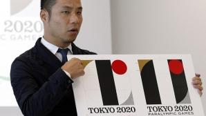 Организационният комитет на Токио 2020 реши да се откаже от използването на скандалната емблема
