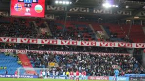 Норвегия идва с куп проблеми за ключовия мач с България