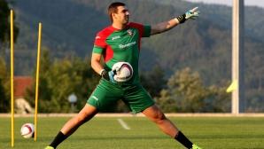 Владо Стоянов си тръгна от Правец