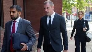 Футболист на Евертън остана без книжка за следващите 20 месеца