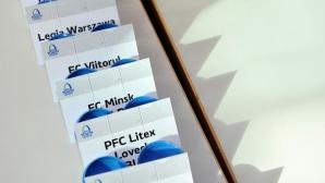 Литекс научи съперниците си в Младежката лига на УЕФА