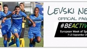 Левски подкрепя Европейската седмица на спорта