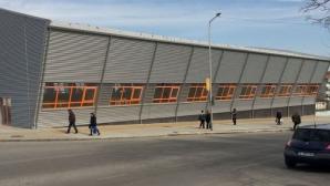 Откриха новата спортна зала в Петрич