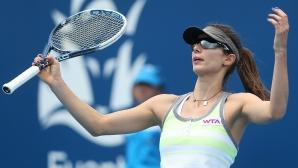 Пиронкова с шокираща загуба на старта на US Open