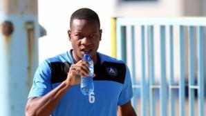 """Футболистът от Зимбабве си тръгна от """"Герена"""""""