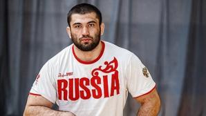 Руснаците готвят един състезател да се бори и в двата стила в Лас Вегас