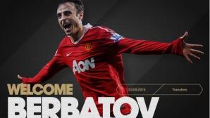 """Официално от """"Тумба"""": Бербатов е наш"""