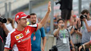 Фетел е готов за първата си Гран при на Италия в червено (Видео)
