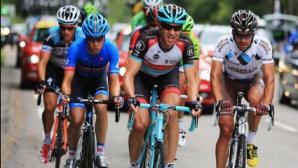 Никита Панасенко спечели четвъртия етап от Обиколката на България