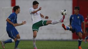 Юношите на България и Шотландия завършиха наравно в приятелска среща