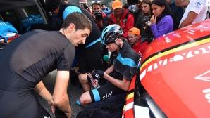 Крис Фруум прекрати участието си в Обиколката на Испания