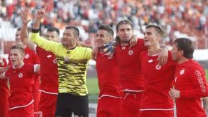 ЦСКА пусна билетите за мача с Велбъжд - цените не се променят