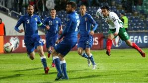 Руснак ще свири на Италия - България