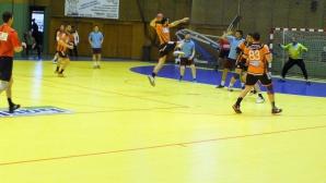 Фрегата тръгва в европейските турнири по хандбал с нови попълнения