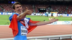 Шубенков отново най-бърз над хърделите