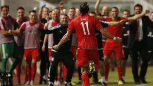 Уелс е на една победа от Евро 2016 след късно попадение на Гарет Бейл (видео)