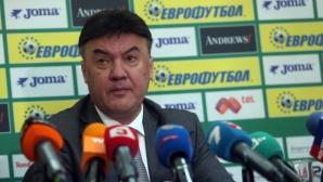 Боби Михайлов: Феновете на ЦСКА да пеят така на Томов и другите преди него (видео)