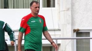 Добра новина за треньора на младежите на България