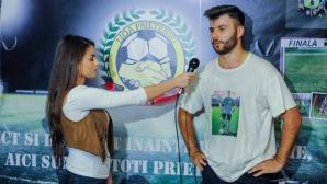 В Албена стартира международен футболен турнир за приятелство