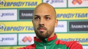 Николай Михайлов аут за мача с Италия