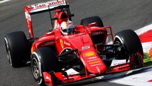 Фетел: Мерцедес имат огромна преднина, но във Ферари се борим докрай