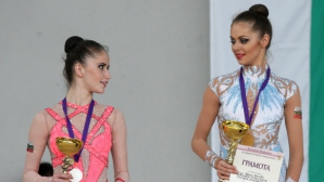 Националките по художествена гимнастика тренираха в Щутгарт