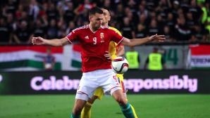 Нулево реми в дербито между Унгария и Румъния (видео)