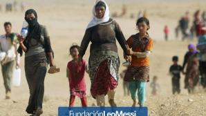 Лео Меси призова международната общност да помогне на бежанците