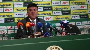 Боби Михайлов не излетя с отбора