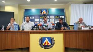 УЕФА ще проверява Левски, Ботев, Локо и още четири клуба от България
