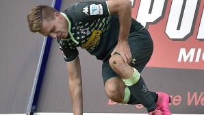 Борусия (М) загуби Херман за неопределено време
