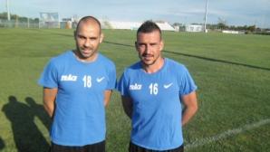 Двама бивши играчи на ЦСКА се присъединиха към Верея