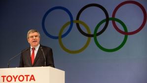 Революционно: Пет нови спорта предложени за включване в програмата на Токио 2020 (ВИДЕО)