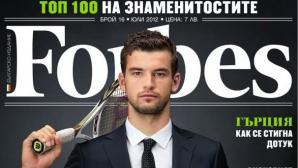 """""""Форбс"""": Григор Димитров е знаменитост №1 на България"""