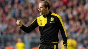 Томас Тухел щастлив и горд да ръководи Борусия (Дортмунд)