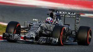 Предсезонните тестове във Ф1 започват през февруари 2016