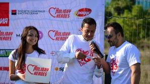 Христо Янев и Павел Владимиров откриха турнира по футбол на Holiday Heroes