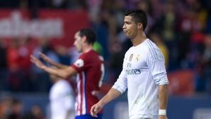 Атлетико - Реал Мадрид 0:1, Навас спаси дузпа, гледайте на живо тук!