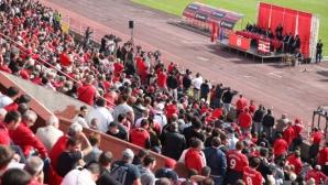 Феновете на ЦСКА избраха: Никакво сливане с друг клуб, или чужд лиценз