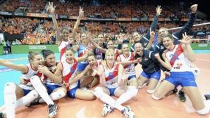 Сърбия отнесе Турция с 3:1 в малкия финал на Евроволей 2015