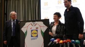 LIDL е новият основен спонсор на националния отбор за Евроволей 2015 (ВИДЕО + ГАЛЕРИЯ)