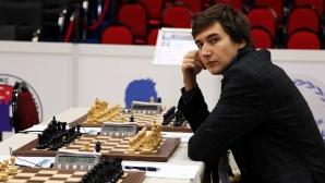 Карякин спечели титлата на Световната купа по шахмат
