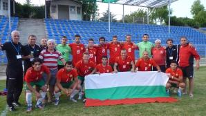 Локо (Мездра) започва участието си на финалите на XX Европейско железничарско първенство по футбол
