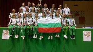 Българските мажоретки втори на евротурнир