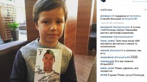 Синът на съотборник на Попето се радва на подарък от Кристиано