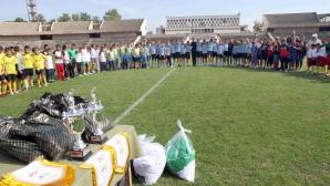 Спартак С-94 (Пд) спечели детския футболен турнир за Купата на Мтел
